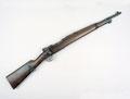 Model 1896 Mauser 7 mm bolt action magazine carbine, 1900 (c)