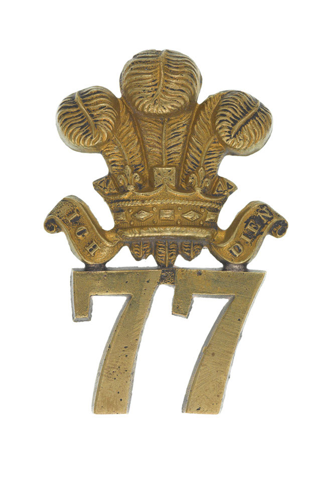 Glengarry badge, other ranks', 77th (East Middlesex) Regiment of Foot, 1874-1881