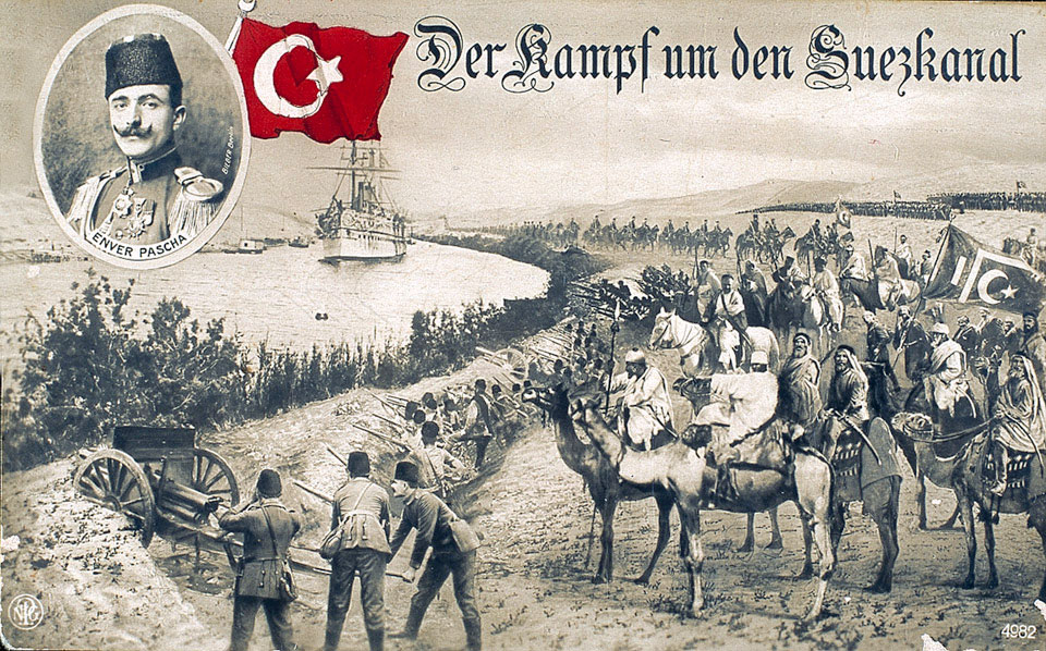 German postcard celebrating the Turkish raid on the�Suez�Canal, 1915